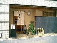 sinbasi2.jpg